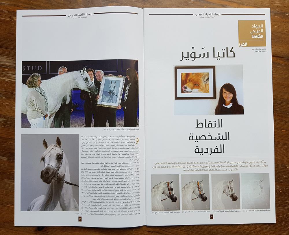 Artikel im Arabian Horse Letter Pferdeportraits