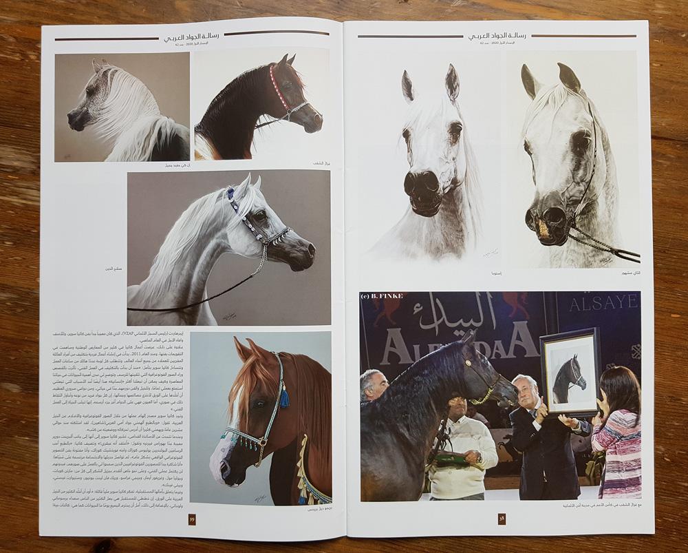 Artikel auf arabisch zu Pferdeportraits von Katja Sauer